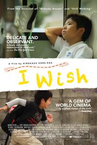 Hirokazu Kore-eda I Wish Poster