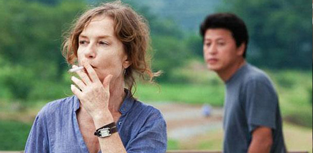 Cannes Critics' Panel Day 6: Hong Sangsoo's In Another Country