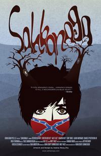 John Henry Summerour Sahkanaga Poster
