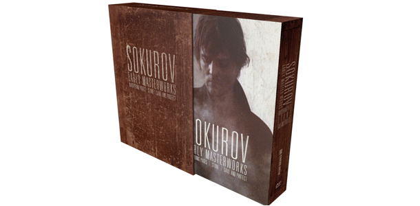 Sokurov: Early Masterworks | Blu-ray/DVD Review