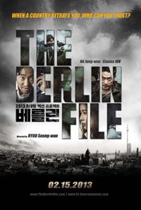 Ryoo Seung-wan Berlin File