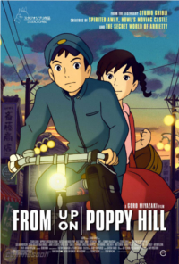 From Up On Poppy Hill Poster Goro Miyazaki