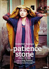 Atiq Rahimi The Patience Stone Poster