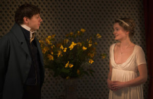 Amour Fou Jessica Hausner Review