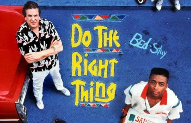Do the Right Thing Ryan Coogler Shaka King
