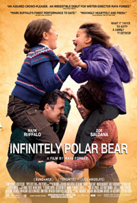 infinitely_polar_bear_ver2