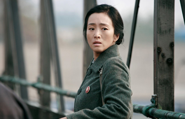 Zhang Yimou Coming Home Review