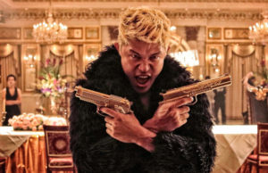 Sion Sono Tokyo Tribe Review
