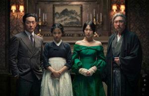 Park Chan-wook's The Handmaid