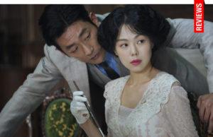 Park Chan-wook The Handmaiden