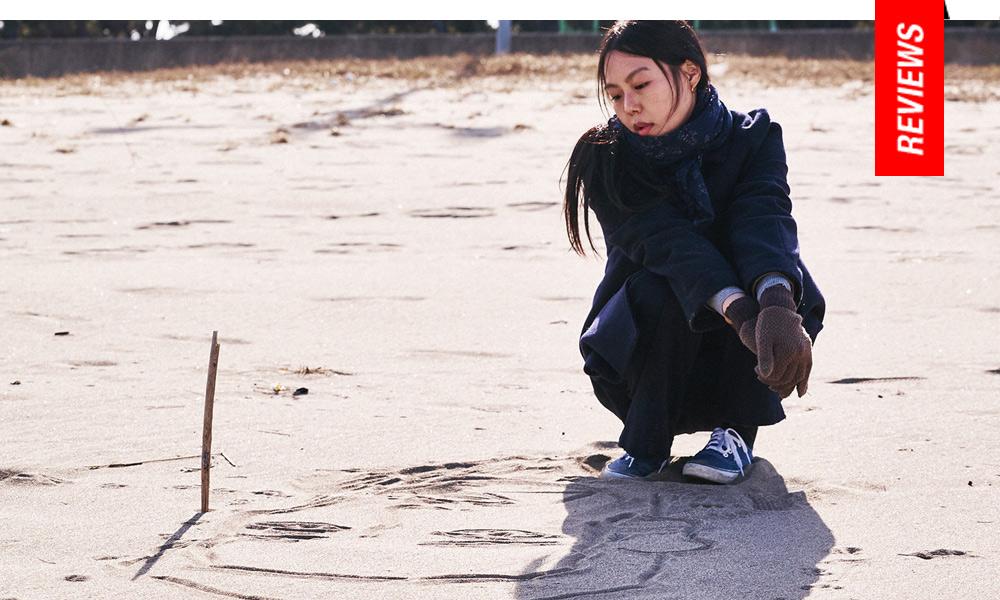 On the Beach at Night Alone Hong Sangsoo Review