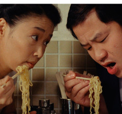 Juzo Itami Tampopo Blu-ray Review
