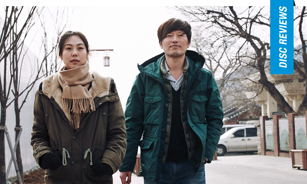 Right Now Wrong Then Hong Sangsoo