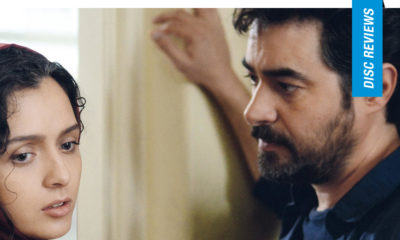 the-salesman-asghar-farhadi-blu-ray-review