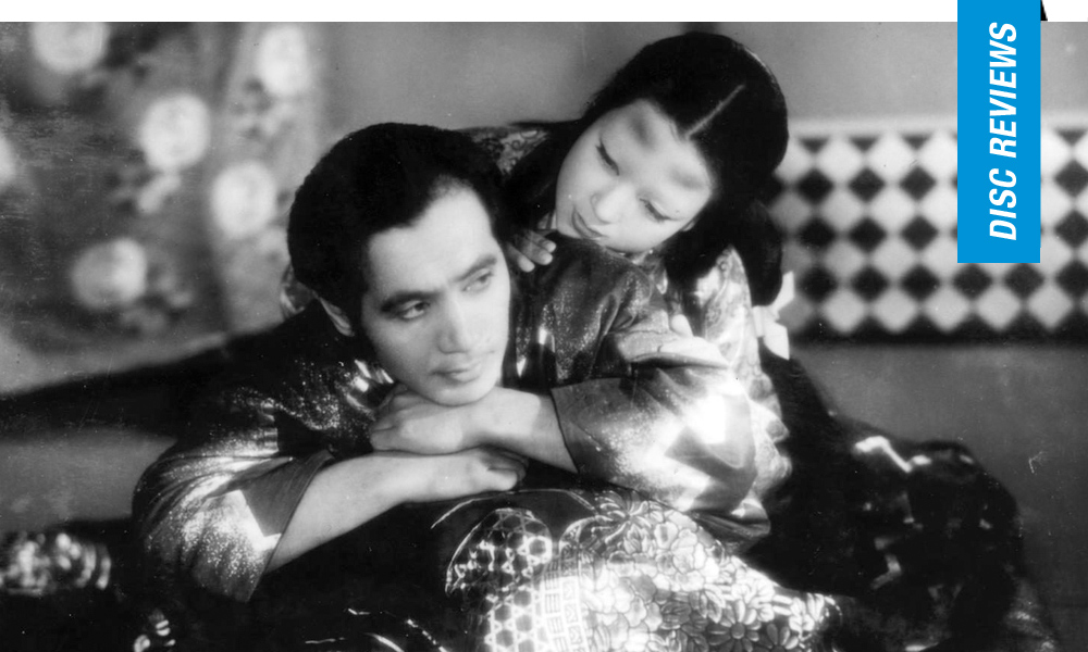 Ugetsu Criterion Collection