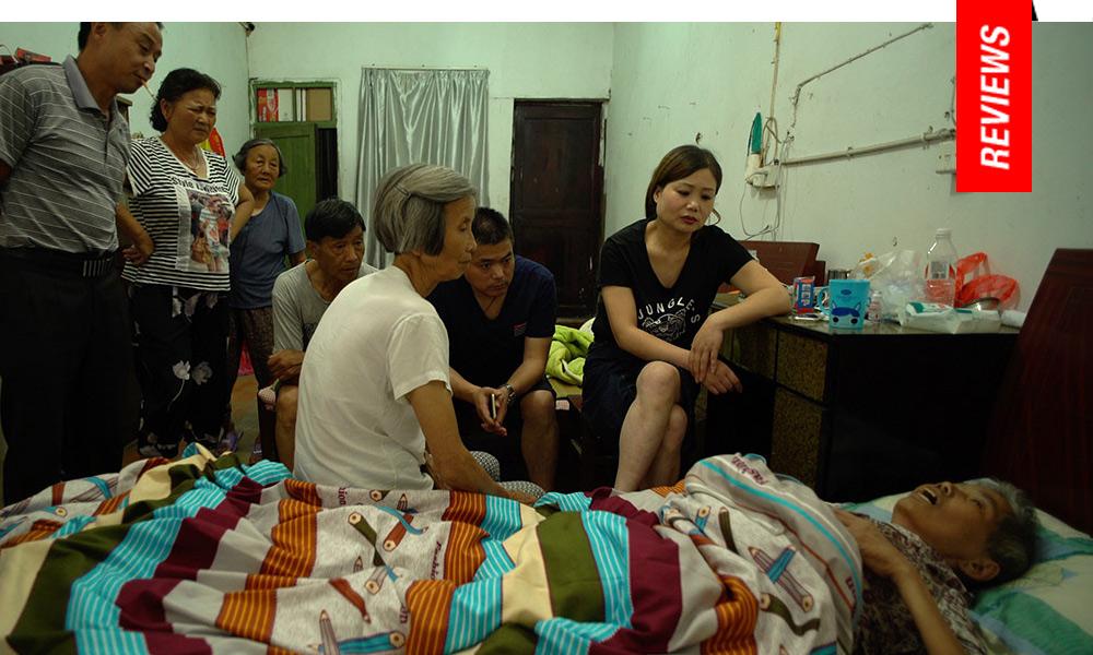 Mrs. Fang Wang Bing Review