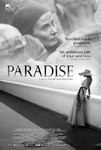 Andrei Konchalovsky Paradise Poster
