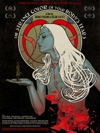 The Strange Colour of Your Body's Tears Helene Cattet Bruno Forzani Poster