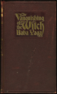 The Vanquishing of the Witch Baba Yaga Jessica Oreck poster