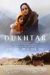 Afia Nathaniel Dukhtar