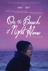 On the Beach at Night Alone Hong Sangsoo Poster