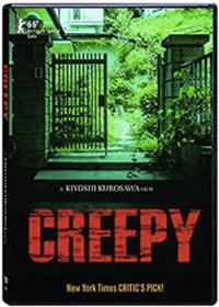 creepy-blu-ray-dvd-cover