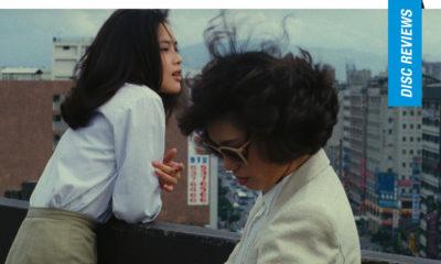 Taipei Story Blu-ray Review