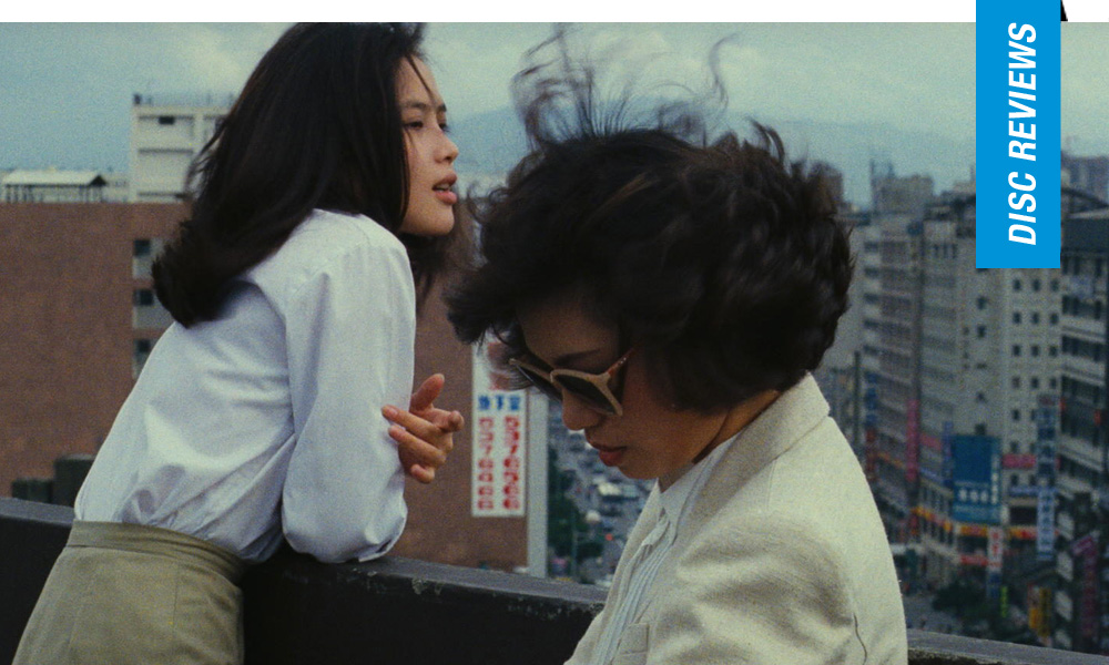 Taipei Story Blu-ray Review
