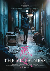Jung Byung-gil The Villainess Poster