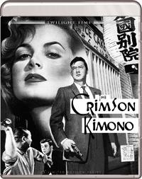 The Crimson Kimono Samuel Fuller