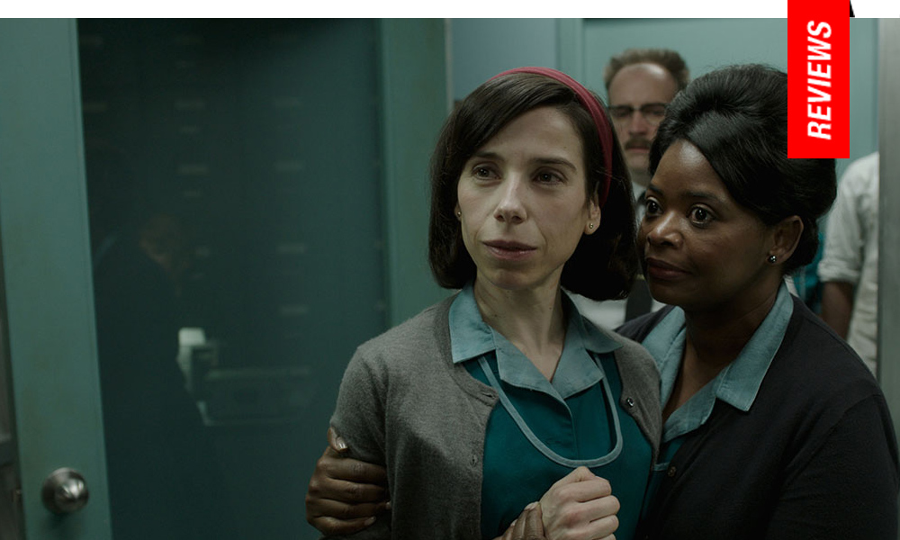 Guillermo Del Toro The Shape of Water Review