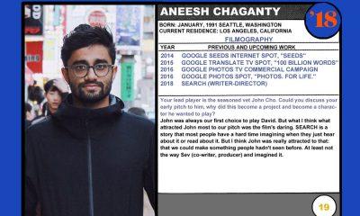 Aneesh Chaganty (Search)