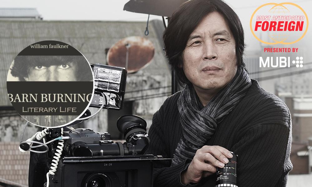 Burning Lee Chang Dong