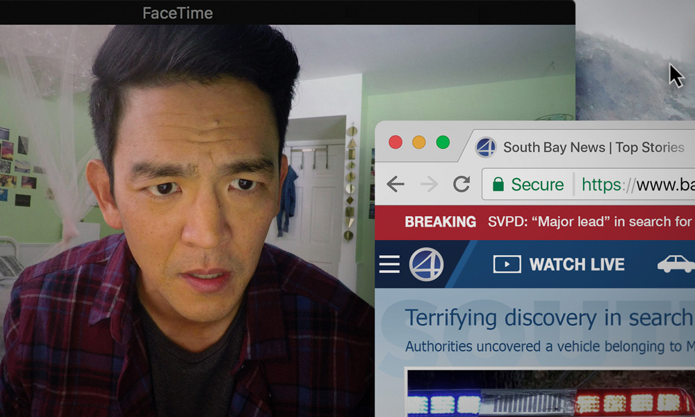 Video: Aneesh Chaganty's Searching