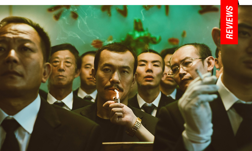 Jia Zhangke Ash Is Purest White Review