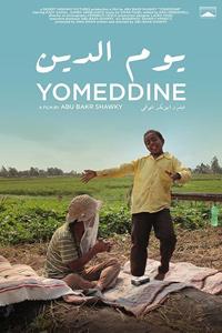 Yomeddine Abu Bakr Shawky Poster