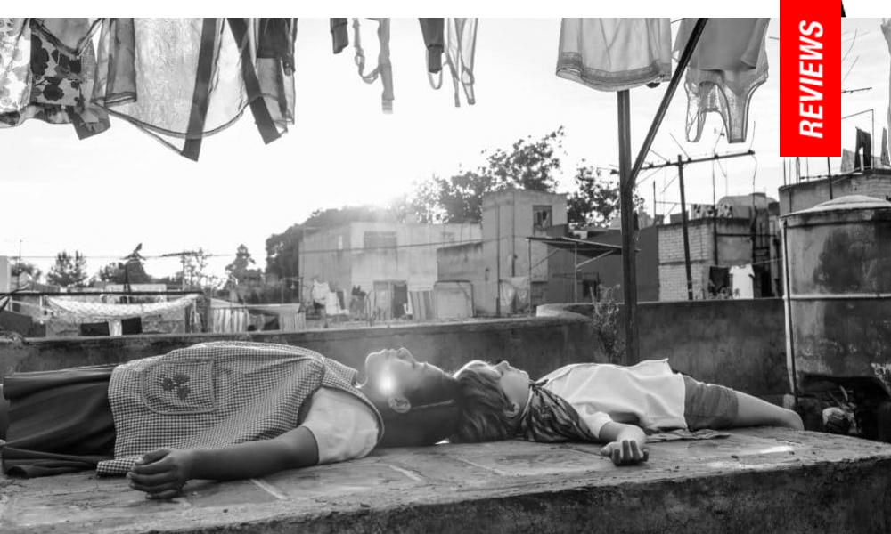 Roma | Film | The Guardian