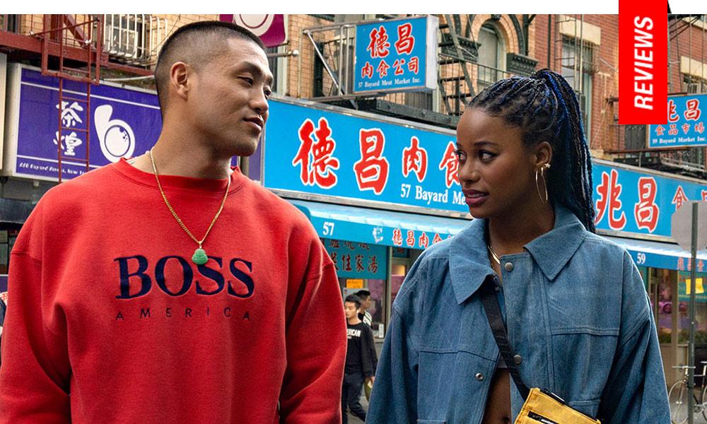 Eddie Huang Boogie       Review